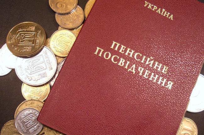 Пенсии по-новому: Основные моменты нового пенсионного законодательства
