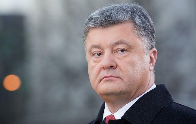 Порошенко: Украина имеет твердую поддержку международных партнеров по миротворцам на Донбассе