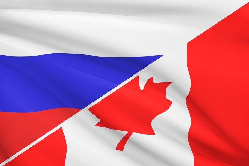Канада расширила возможности введения санкций против РФ