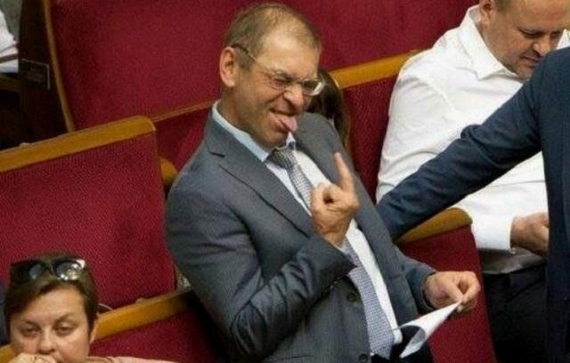 Как депутаты послали украинцев на три буквы