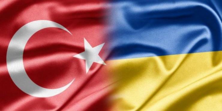 Украина и Турция активизируют работу по подготовке Соглашения о ЗСТ
