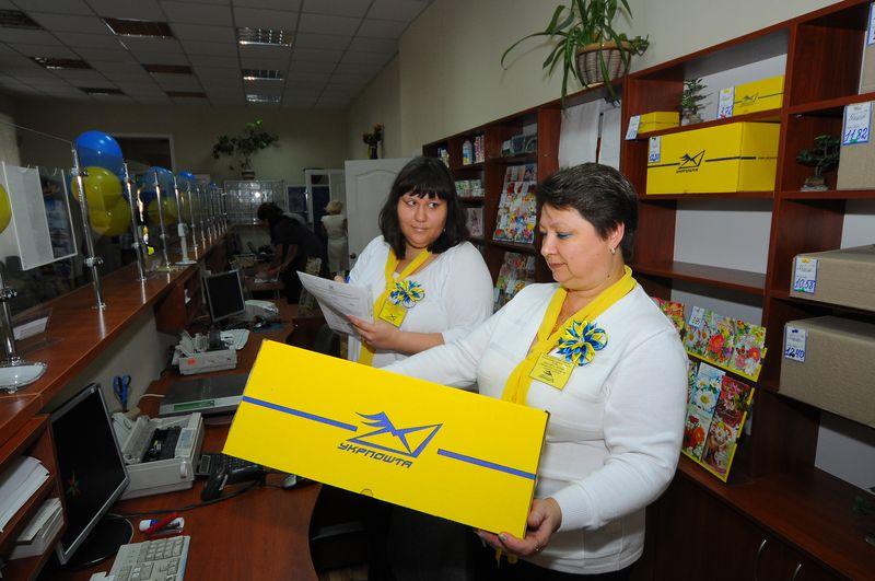 Смелянский: «Укрпочта» будет почтой, банком и магазином