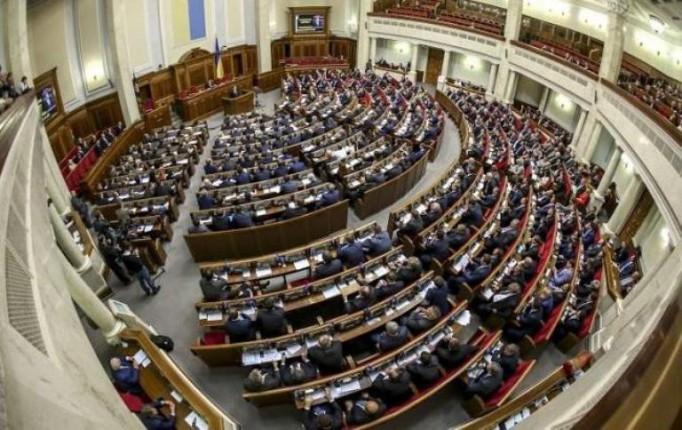 В Раде задумали временно ограничить право украинцев выезжать в РФ