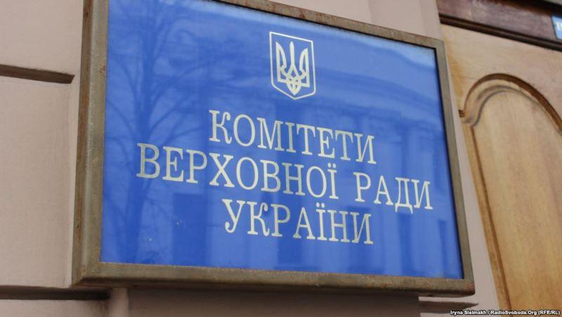 Комитет поддержал обновленный закон Порошенко о Донбассе