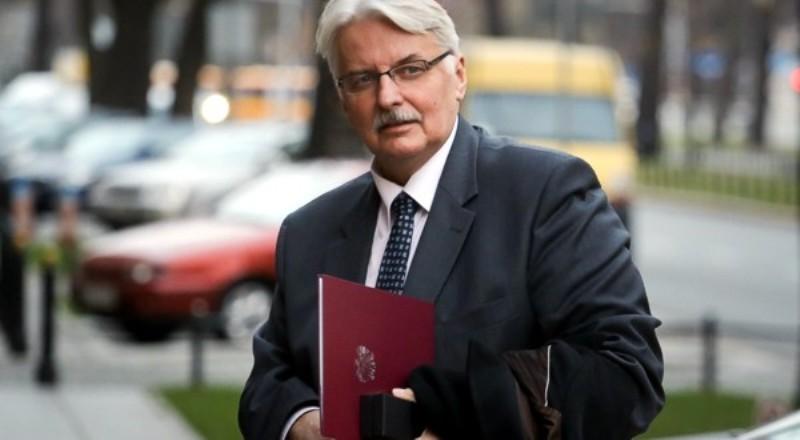 Польша отказалась поддержать протест Венгрии против украинского закона об образовании