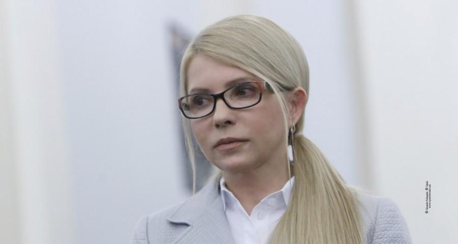 Я буду баллотироваться на пост президента, — Тимошенко
