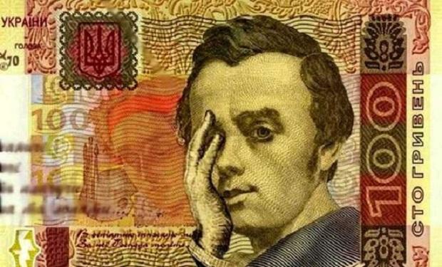 Госстат: В сентябре размер невыплаченных зарплат вырос до 2,5 млрд гривен