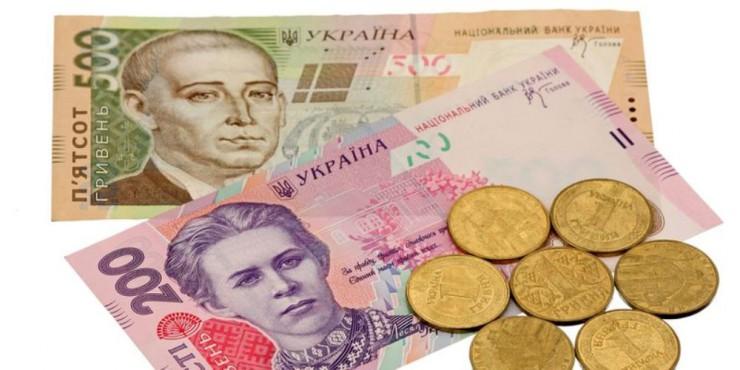 Почему некоторым украинцам незначительно повысили пенсии