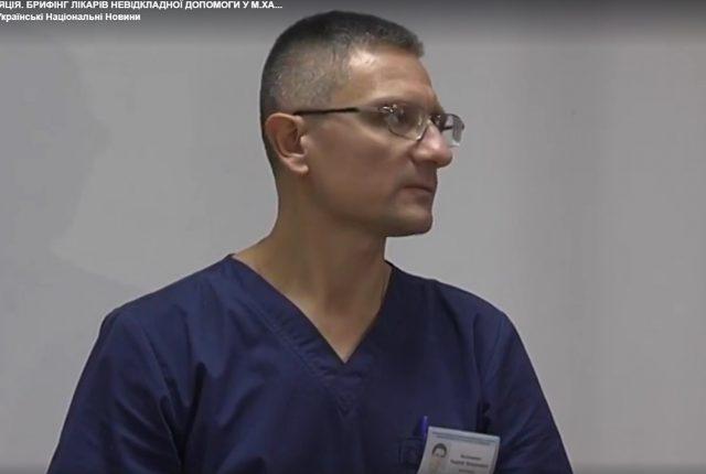 Врач рассказал про состояние пострадавших в харьковском ДТП