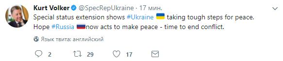 Пора заканчивать конфликт между Украиной и Россией, — Курт Волкер