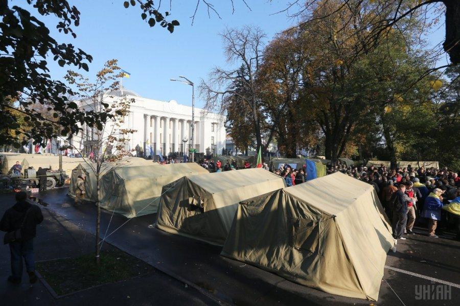 Митингующие собираются пикетировать Раду как минимум до четверга