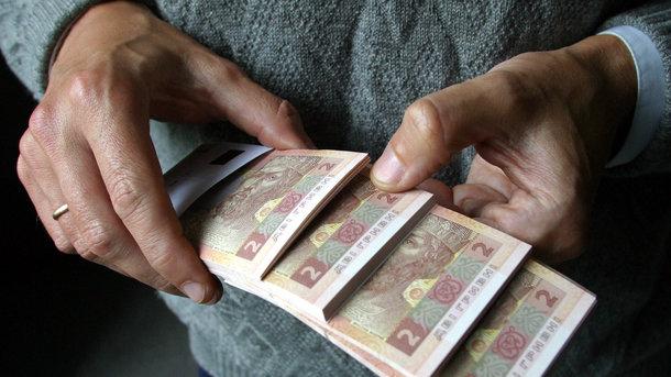 Как, когда и чьи пенсии изменятся: Пенсионная реформа в цифрах