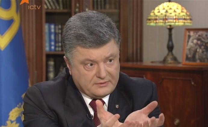 Петр Порошенко — это президент переходного периода, — политолог