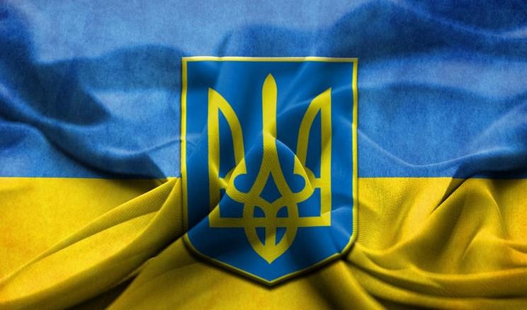 Украина постоянно в центре скандалов и этому есть объяснение, — NYT