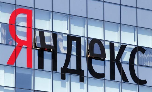 ГФС взыскала с Яндекса налоговые долги