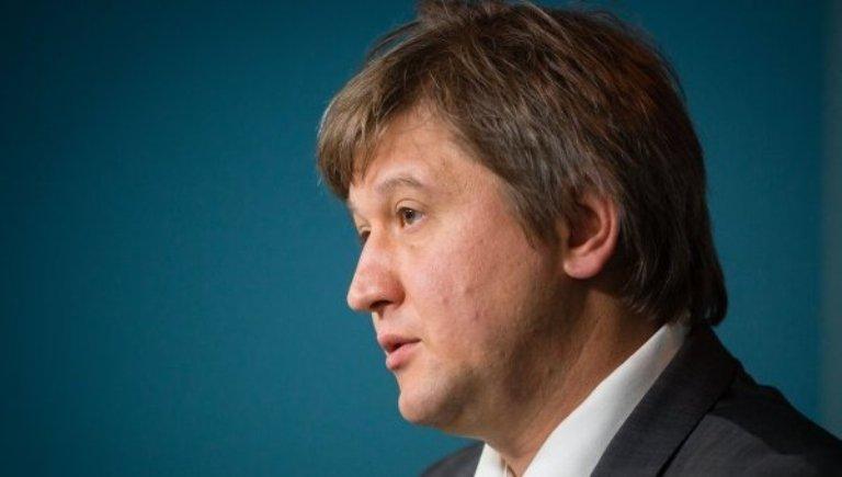 Данилюк объявил, что ГФС возобновила его налоговую проверку