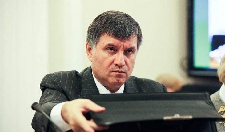 Арсен Аваков не проходит в «деле о рюкзаках МВД», — Холодницкий