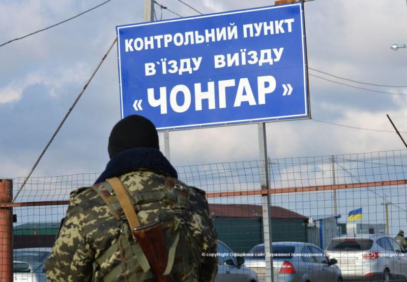 В оккупированном Крыму полностью перекрыли движение через админграницу