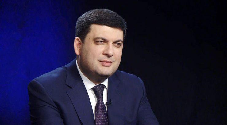 Гройсман примет участие в съезде «Народного фронта», — СМИ