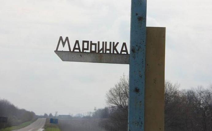 На мине под Марьинкой подорвались двое нацгвардейцев, погиб офицер