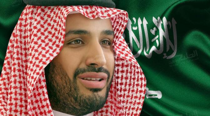 В Саудовской Аравии началась революция сверху, — эксперт