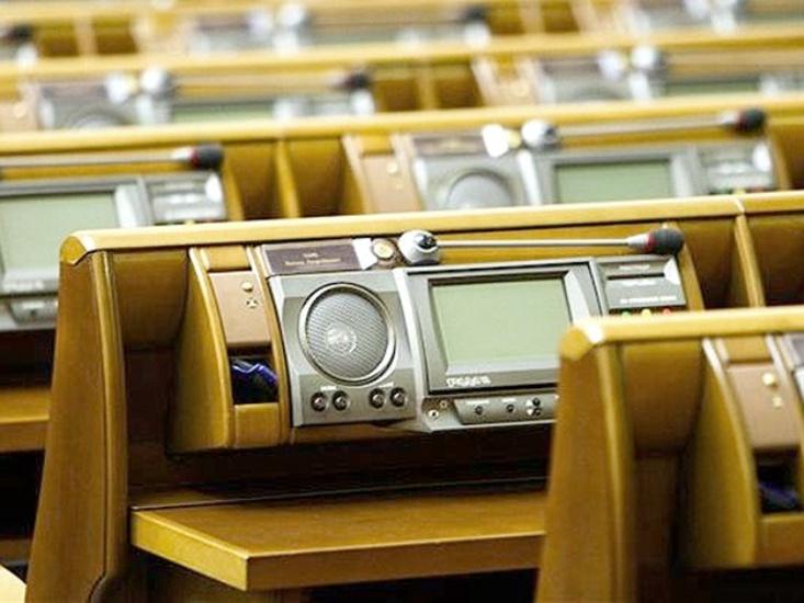 Рада приняла в первом чтении проект Избирательного кодекса