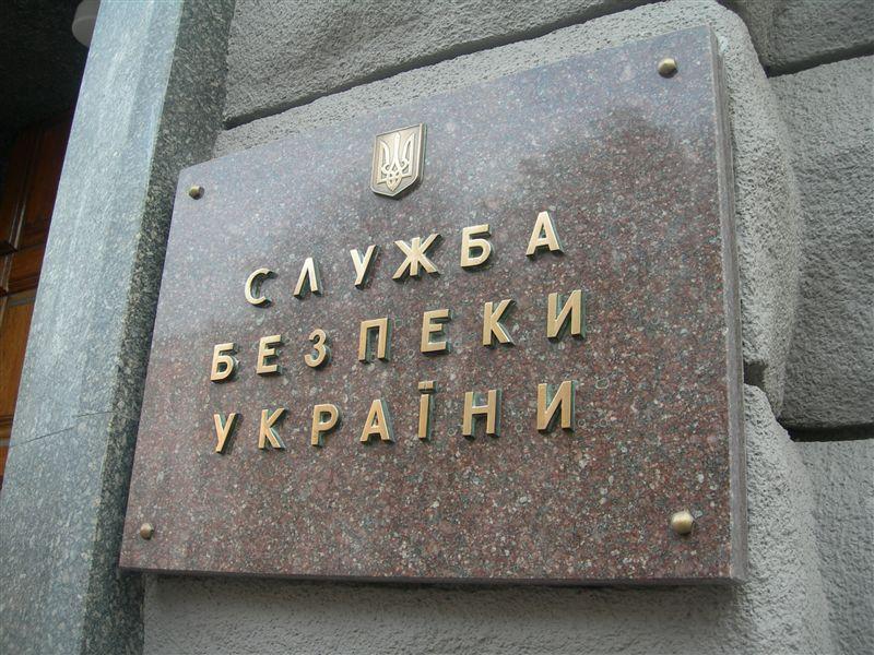 СБУ уничтожила оригинал видео с «рюкзаками Авакова» – источник