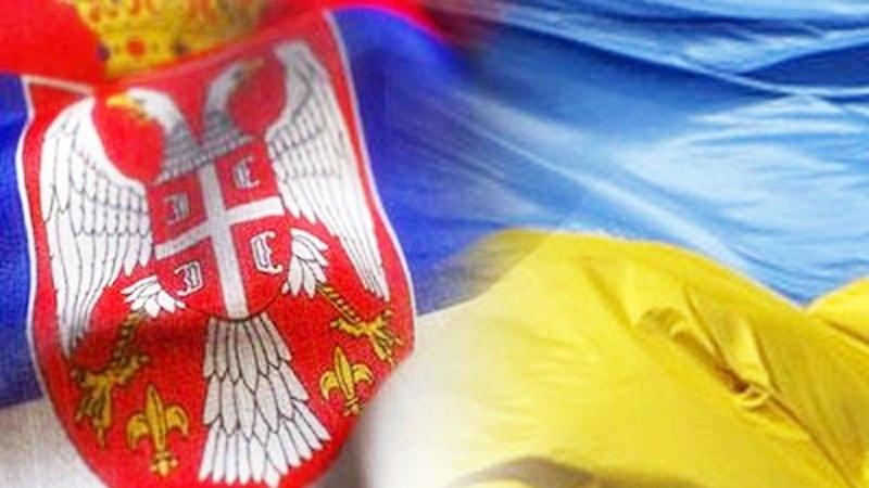 Переход дискуссии о сербских наемника в конструктивную плоскость