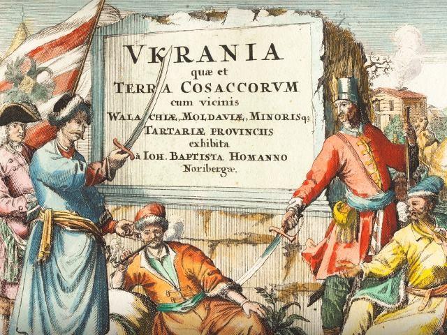 Алхимия Клио, или Опыты в области отыскания смысла истории территорий Украины