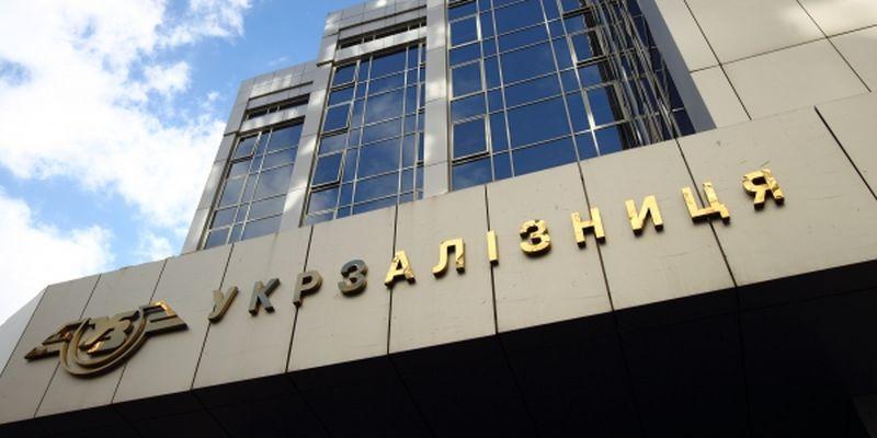 В НАБУ подозревают 4 сотрудников «Укрзализныци» в растрате 20 миллионов гривен