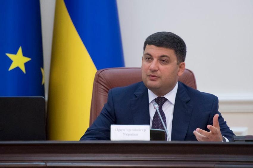 Украина не заинтересована в таких газовых монополистах, как «Нафтогаз» — Гройсман
