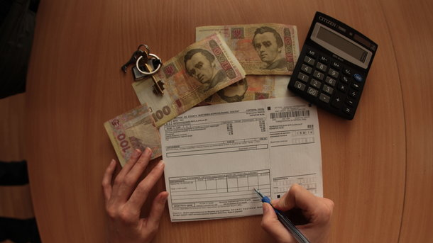 Новые договоры на услуги ЖКХ: кому в Украине введут абонплату