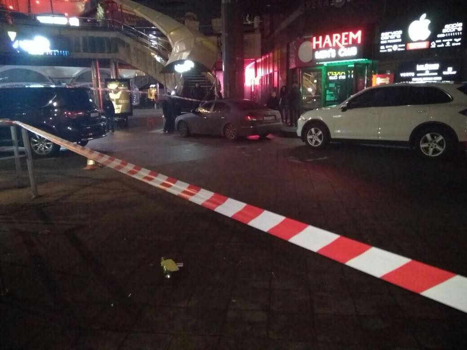 Стали известны подробности взрыва в центре Киева