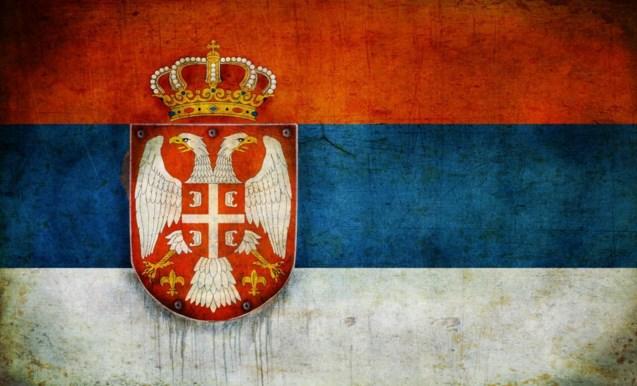 Посла Сербии в Украине вызвали на консультации в Белград
