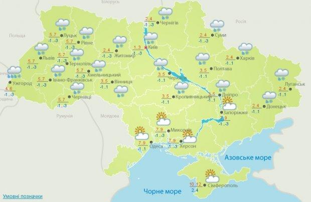 В ближайшую неделю в Украине будет тепло и дождливо