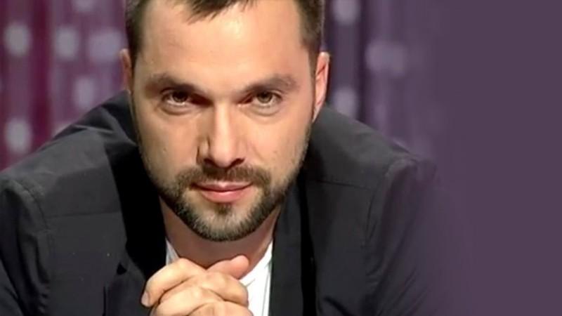 Алексей Арестович: Украина — это бабочка, которая сидит на верхней антенне «Титаника»