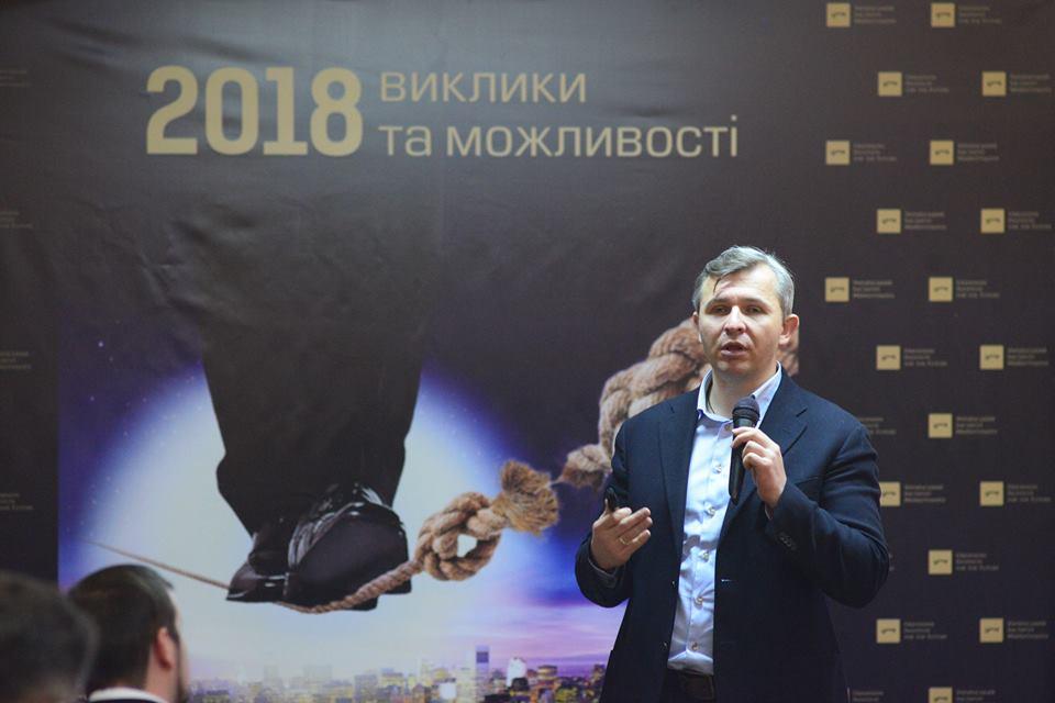 Прогноз Украинского института будущего на 2018 год