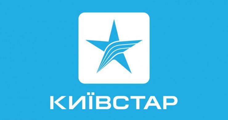 СБУ проводит следственные действия в офисе компании Киевстар
