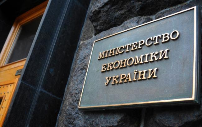 Експорт товарів з України зріс на 21%