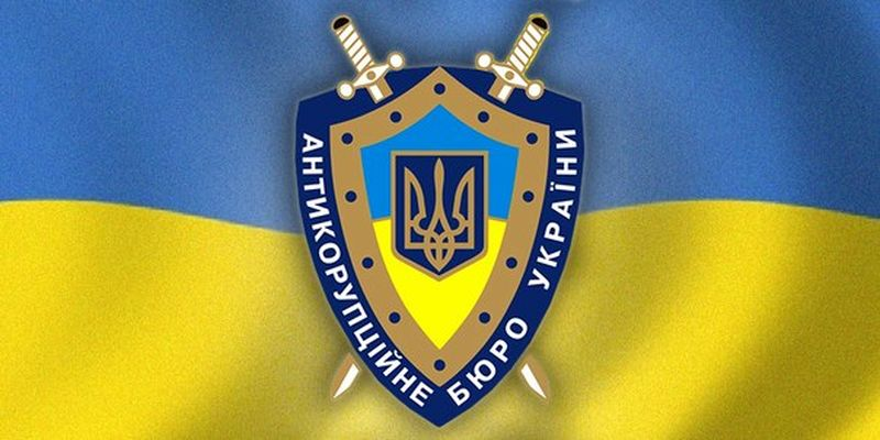 В НАБУ обвиняют Луценко в преднамеренной дезинформации общества