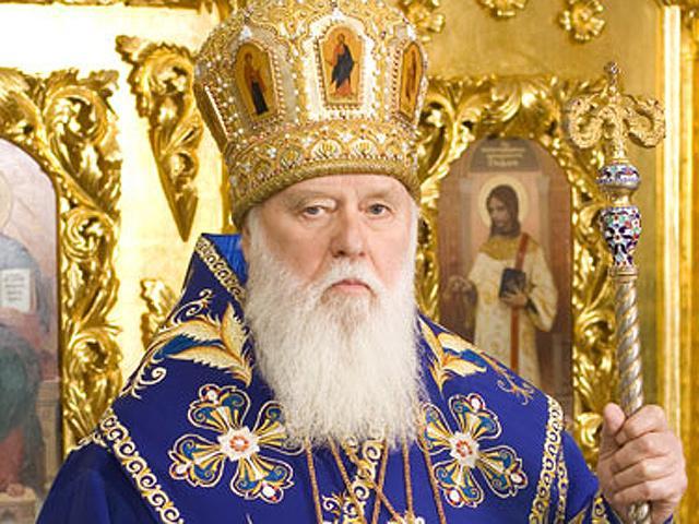 УПЦ КП готова только объединиться с Московским патриархатом, — Филарет