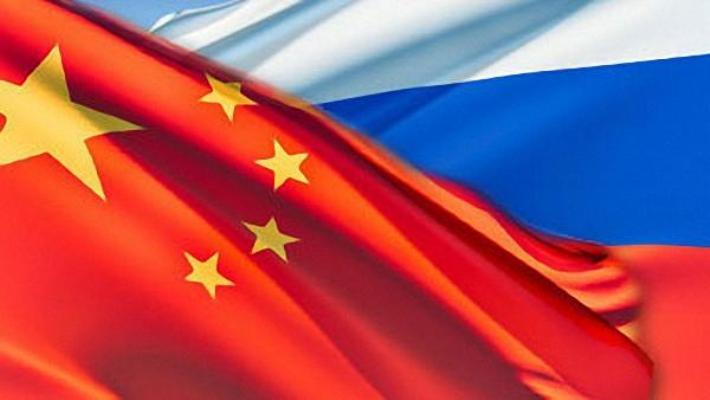 В новой Стратегии нацбезопасности США главными угрозами названы РФ и Китай