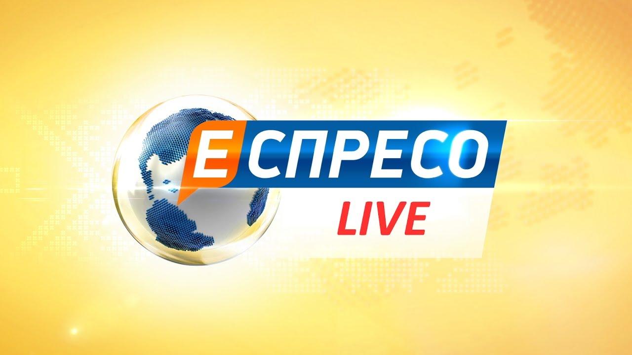 Яценюк и Аваков продали телеканал Эспрессо Жеваго