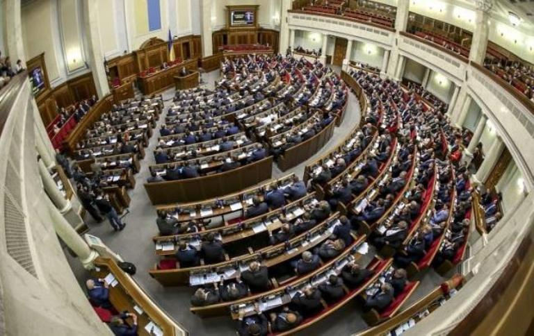 Рада приняла Госбюджет-2018