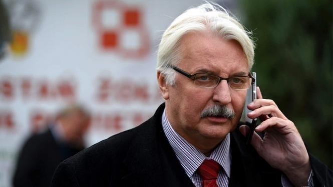 МИД Польши попросил уСША поставить Украине оружие