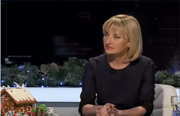 Ирина Луценко хочет применять к нардепам штрафные санкции