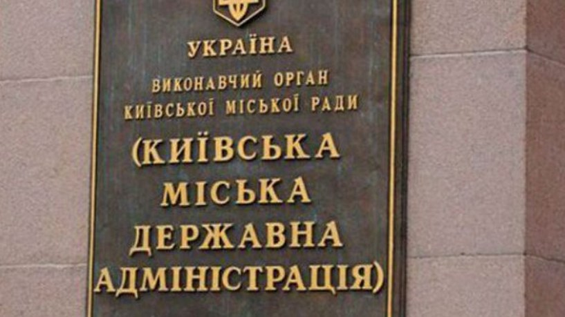 Власти Киева попросили родителей решить самостоятельно, посещать ли детям школу