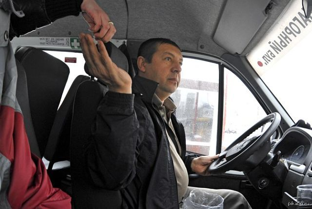 Стало известно, насколько подорожает проезд вмаршрутках украинской столицы