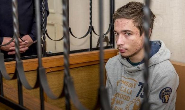 МИД Украины выразил протест из-за ареста Павла Гриба в РФ