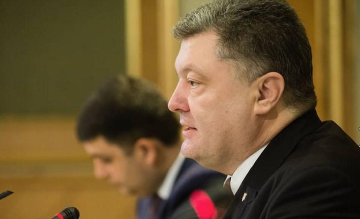 Порошенко надеется, что ЕС выпустит свой «Кремлевский доклад»
